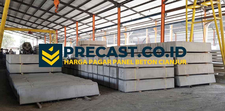 Harga Pagar Panel Beton Cianjur